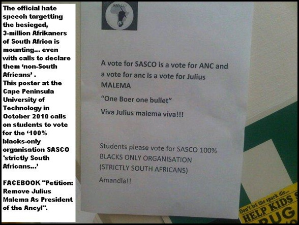 ANC  says Afrikaners are not South Africans Oct 14 2010