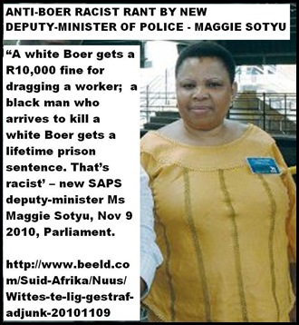 Sotyu Maggie deputy SAPS minister WHITES PUNISHED TOO LIGHTLY SHE SAYS NOV92010