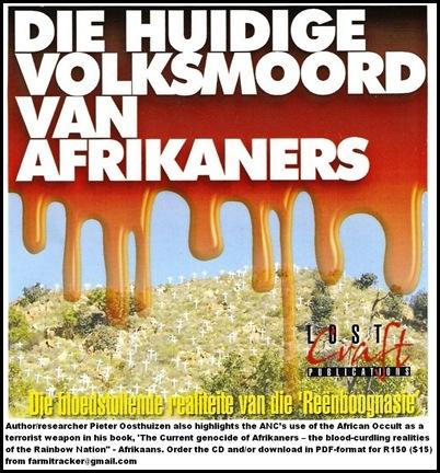 Oosthuizen Pieter Huidige Afrikaner Volksmoord