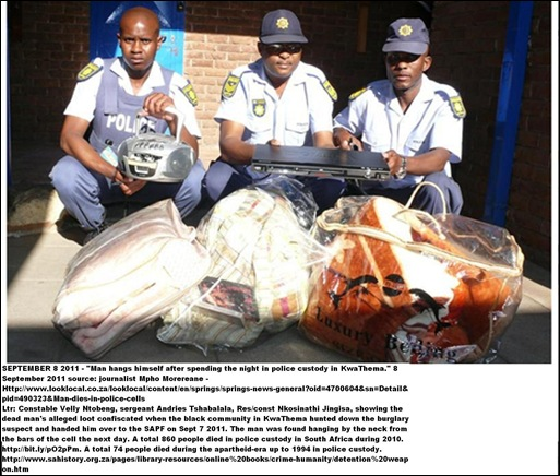 SAPF CUSTODY KWATHEMA POLICE OFFICERS FOUND HANGING SUSPECT SEPT82011