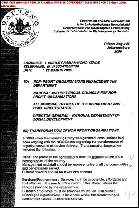 AFRIKANER CHARITIES DENIED GVT FUNDING BECAUSE THEY HELP WHITES STATEMENT 29 MARCH 2005