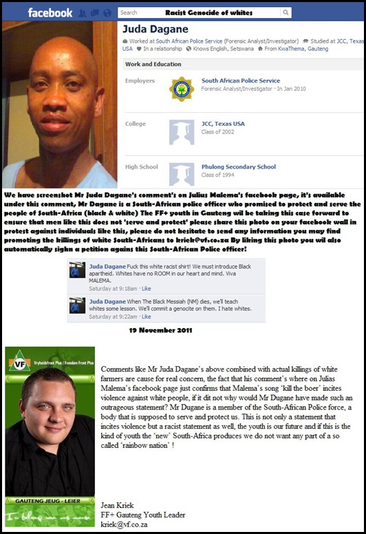 DAGANE JUDA SA COP SAYS THEY ARE STARTING A GENOCIDE facebook
