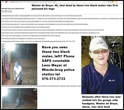 DE BRUYN WOUTER 46 ROOIHUISKRAAL CENTURION KILLERS IDENTIFIED ON VIDEO MAY 31 2012