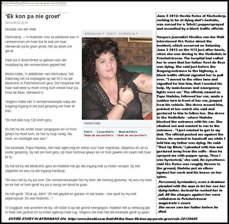 KOTZE HESTIA assaulted cursed white bitch black official peppersprayed rushing to be with dying dad June42012