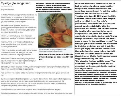 NIEMAND Kaylee 2 assaulted in hospital bloemfontein by nurse for spitting out her medicine