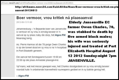 Charles Owen 70 stabbed to death by five black males  wife critical Algoa Park JANSENVILLE Aug 12 2012