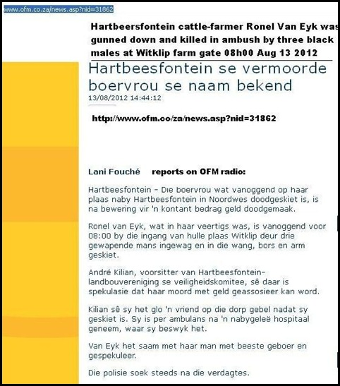 VAN EYK Ronel shot dead in ambush three black males Hartbeesfontein farm NW Aug 13 2012 0800