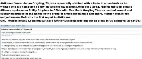 Greyling Johan Farmer MARQUARD numerous stab wounds attackers Oct32012 7am OFM radio confirms