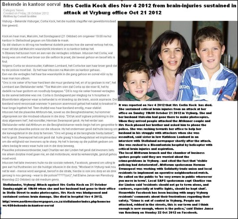 KOCK CORLIA DIES nov 4 2012 from brain damage attack VRYBURG 21OCT2012