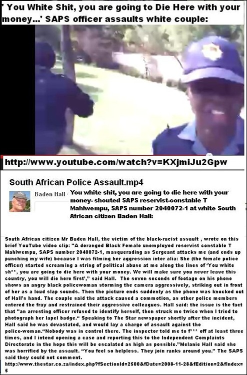 HALL BADEN VIDEOCLIP RACIST ATTACK BY BLACK FEMALE COP NOV302008