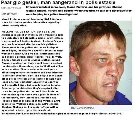 PIETERSE MORNE WELKOM POLICE ASSAULTED HIM APRIL272011