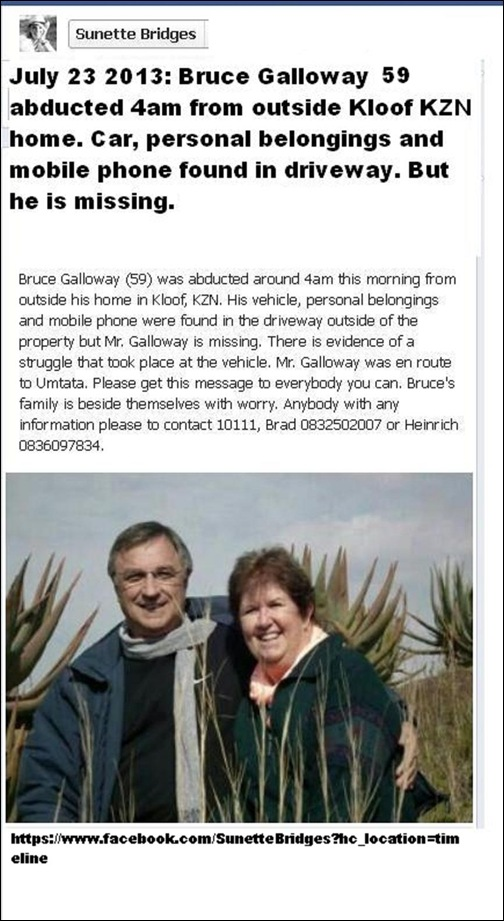 GallowayBruce59Abducted4amJuly232013KloofHomeKZNNothingRobbedButHeMissing