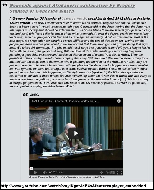 HATECRIMES AGAINST AFRIKANERS GREGORY STANTON GENOCIDE WATCH